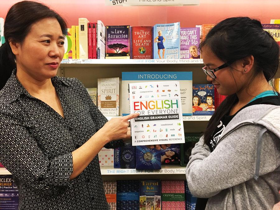 Some Americans believe that English should be required for all citizens, even though English is not the official language.